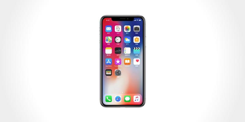 Melhor Celular com iOS