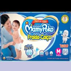 MamyPoko Fralda-Calça